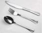 揭阳不锈钢餐具 牛排刀/西餐刀/不锈钢刀叉/高档餐具